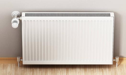 radiateur gaz