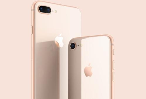 iphone 8 précommande