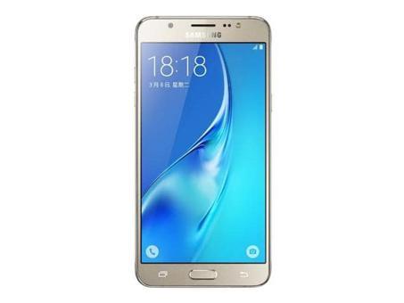 smartphone samsung j5